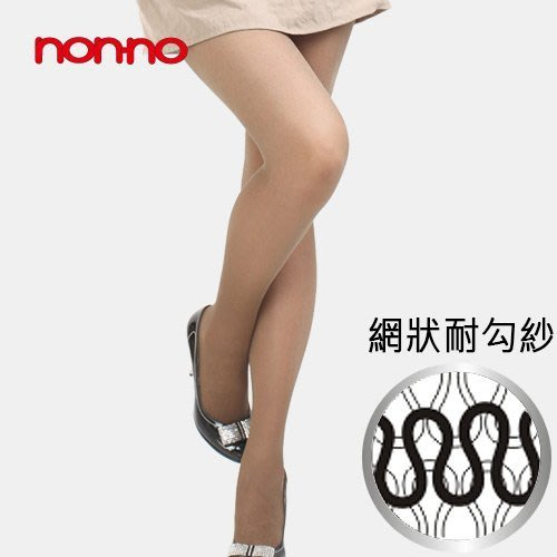 non-no 儂儂三倍耐勾紗褲襪/絲襪-6500@黑色/膚色