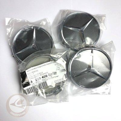 德國原裝進口M-Benz AMG輪圈中心蓋(輪轂蓋)賓士原廠 輪轂蓋鈦灰色/喜馬拉雅灰色