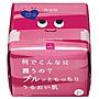 【超取滿$800免運!!】日本 Kracie 肌美精全效美肌面膜31枚入 ALL IN ONE全效型面膜(全新 中文標)