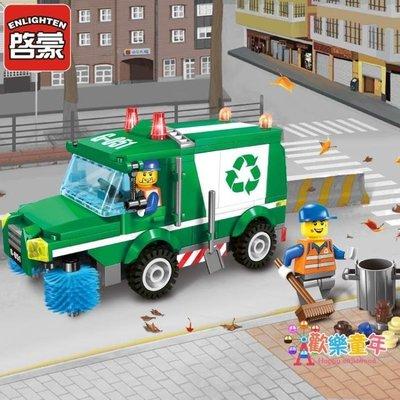 啟蒙積木垃圾車模型兒童玩具車道路清掃車掃地車拼裝拼插拆卸1111