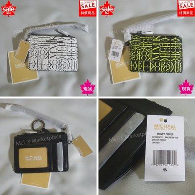 【真品*現貨】Michael Kors MK Newsprint Logo皮革 卡夾 證件夾 零錢包