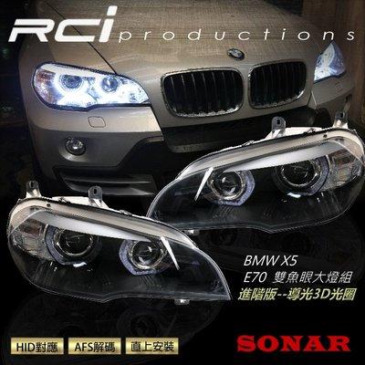 RC HID LED專賣店 秀山 BMW x5 E70 08-10 E70大燈 高亮度光圈 雙魚眼 遠近魚眼大燈組 B