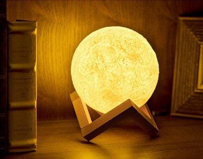 城裡的月光 月球燈 三段可調 盒裝附底座 感應小夜燈 13CM觸碰枱燈 可當餵奶燈氣氛燈月亮燈 LED燈床頭燈 生日禮物