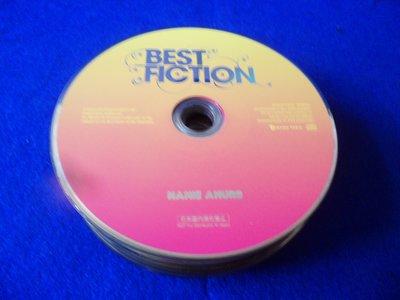 紫色小館-56-3-------BEST FICTION
