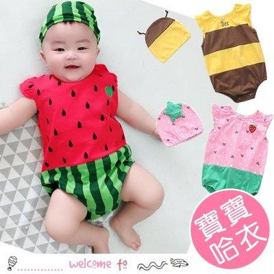 HH婦幼館 寶寶夏季水果蜜蜂飛袖三角哈衣 包屁衣 附帽子【2F023M257】