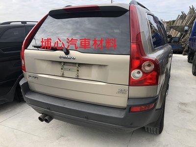 埔心汽車材料 報廢車 VOLVO XC90 2.5T 2006零件車 拆賣