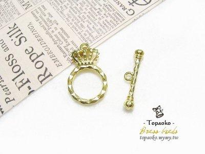 串珠材料˙隔珠配件 黃銅皇冠OT扣.手鍊扣頭一份1組【F7490】24mm手作DIY《晶格格的多寶格》