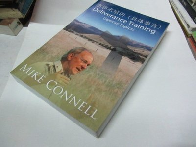 Deliverance Training (Special Topics): Mike Connell》