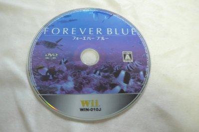 紫色小館64-3~~FOREVER BLUE