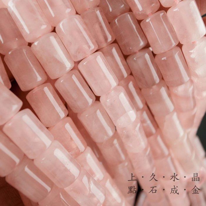 『上久水晶』_天然A級柱型粉晶串珠12*8mm$240/條_600元/3條__DIY珠串_隔珠_台中買串珠好去處
