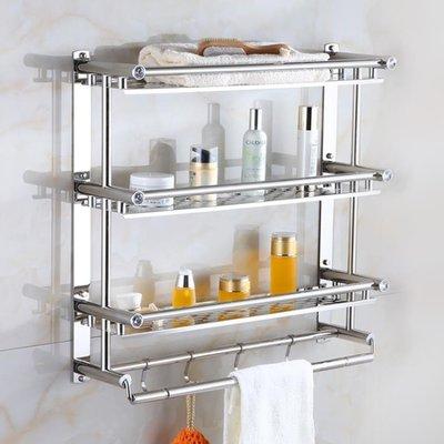 毛巾架不銹鋼浴室置物架雙層廁所衛生間2層3層衛浴五金壁掛免打孔-奇妙世界Al免運 新品