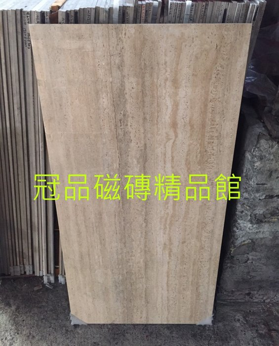 ◎冠品磁磚精品館◎進口精品 數位全釉拋 大理石 石英磚-黃金洞石黃–60X120 CM