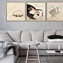 藝術微噴現代裝飾畫浮世繪餐廳風物魚蝦花草無框有框畫(5款可選)