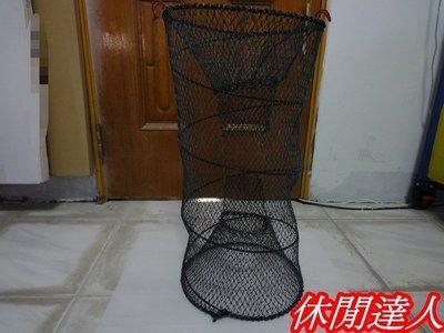 【休閒達人】圓型鰻魚籠 / 鱸鰻籠 / 漁籠 / 蝦籠 / 蟹籠 / 龜籠 / 鱉籠 / 特價僅此一批