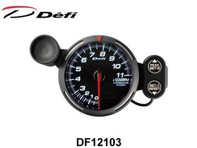 【Power Parts】DEFI RACER GAUGE 高反差轉速錶 80mm(白) DF12103
