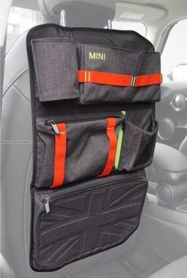 MINI Cooper 原廠 多功能 置物袋 椅背袋 收納袋 椅背 For F55 F54 F56 F57 F60