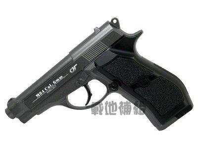 【戰地補給】台灣製WG 301 M84 6mm彈匣式黑色全金屬CO2槍(短小好收藏,初速高,升級空間大,內行人的最愛)