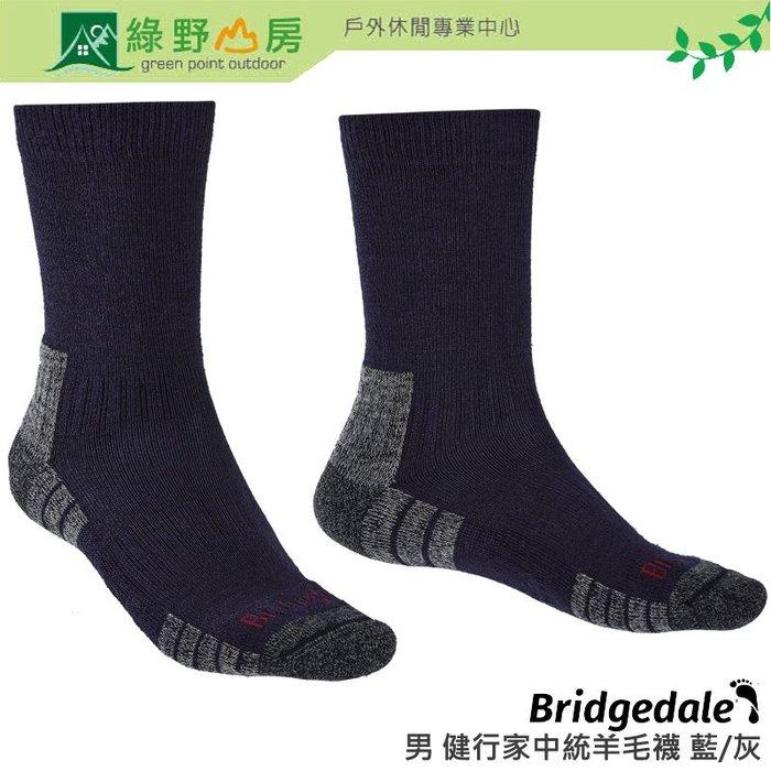 綠野山房》Bridgedale 英國 男健行家中統羊毛襪 四季美麗諾羊毛輕量襪 排汗登山襪 藍/灰 710152-433