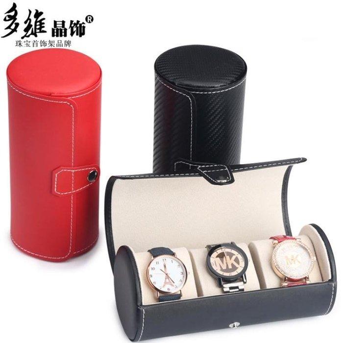 【免運費】手錶盒圓形便捷女手錶盒收納盒子精美皮革珠寶首飾整理盒禮盒包裝盒QD3C-Y355