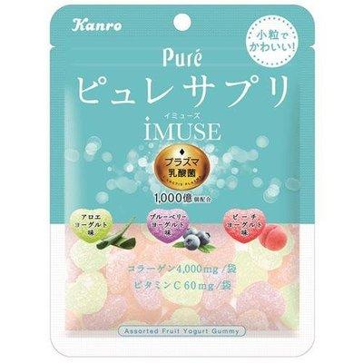Pure 女神必吃 乳酸菌愛心軟糖 一包含三種口味: 藍莓/水蜜桃/蘆薈 快來嚐嚐酸甜戀愛滋味