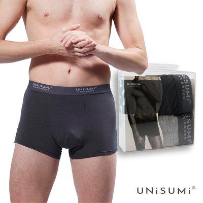 【UNISUMI】機能彈力平口褲盒裝2入組|英國專利異味消除技術