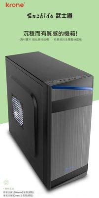 【捷修電腦。士林】技嘉INTEL  G4560 +D4 8G+GTX1050  DDR5獨顯 線上遊戲機 $13500