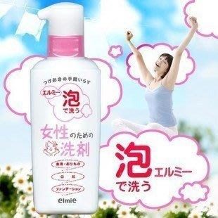 ELMIE 泡沫去血汙洗潔劑 200m日本elmie 泡沫去血汙劑 低刺激 敏感肌適用 女性生理期專用衣物洗劑 洗口紅劑