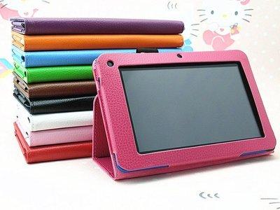 【現貨出清,售出不退】 ACER iconia B1 B1-A71 A71 系列 可當支架 平板專用皮套 可插筆 磁扣