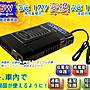 ☆電霸科技☆KV- 175W 12V轉110V 電源轉換器...