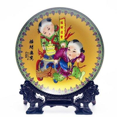 金底招財童子掛盤裝飾品坐盤景德鎮陶瓷器 招財進寶 開心陶瓷106