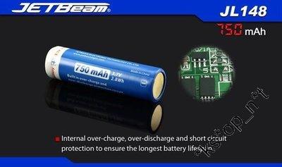 {MPower} Jetbeam 14500 750mAh 3.7V Protected Battery 有保護 帶保護板 鋰電池 - 原裝正貨