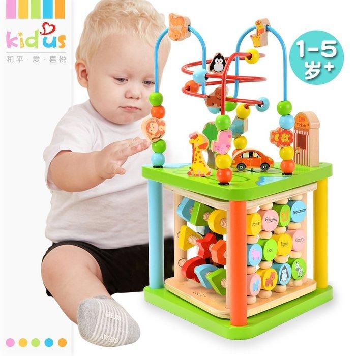 男女孩繞珠百寶箱寶寶積木嬰兒童玩具6-12月早教益智串珠1-2周歲