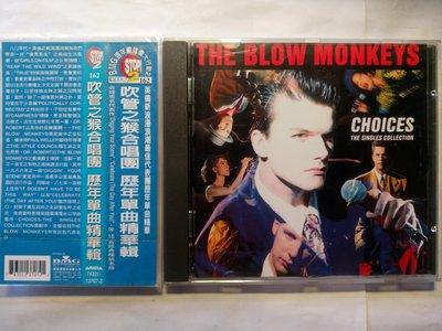 曲風別緻的The Blow Monkeys 1989年首張精選CD Choices Singles Best +側標