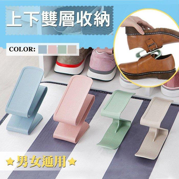 *夢尼* 環保小麥鞋子收納架 鞋架 晾乾架 除溼架 瀝乾架(一入,隨機出色)【O3A059】