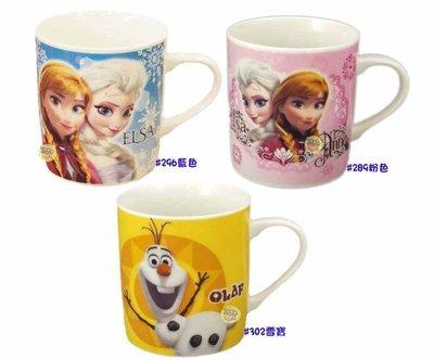 日本製 迪士尼Disney 冰雪奇緣Elsa & Anna雪之女王  馬克杯~粉#289 藍#296 雪寶#302