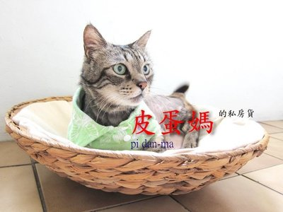 【皮蛋媽的私房貨】BED0189香蕉葉手工犬貓圓盤床-寵物窩貓窩貓床貓墊-狗墊狗窩狗床-寵物墊寵物床-睡窩椅子-非藤編籐