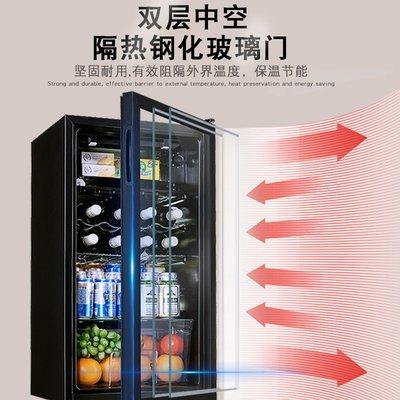 冰箱奧克斯冰吧95L透明玻璃單門冰箱小型家用展示留樣茶葉冷藏保鮮柜家用