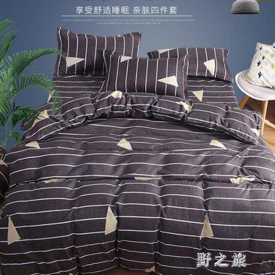 床單四件套  簡約現代ins床單單件純棉家用床上學生宿舍被單單人1.5m KB9142