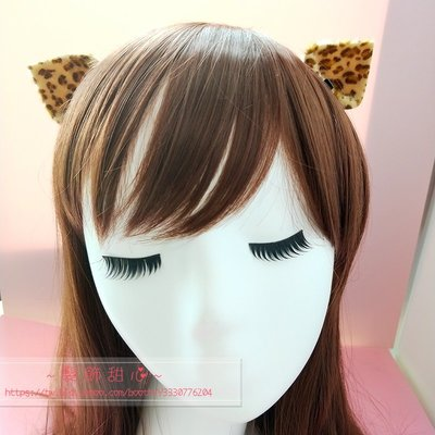豹紋蘿莉女僕貓耳耳朵髮夾cosplay角色扮演【現貨】~髮飾甜心