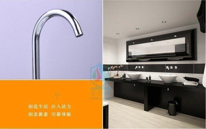 【安和衛浴】洗手間冷熱紅外線感應洗手器 全自動智能感應龍頭 全銅面盆水龍頭(免運費)XL1104-06拍賣品
