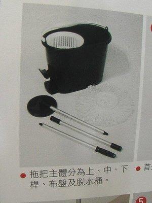 (缺貨)妙煮婦/黨煮席 腳踩式旋轉脫水拖把專用之腳踩式拖把桶 1個-只賣腳踩脫水桶子 屬配件 非整組 不含桿子和布頭喔