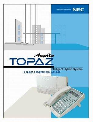 【101通訊館 監視器/門禁/節費/網路1056】NEC Aspila Topaz  總機  電話 話機  維修