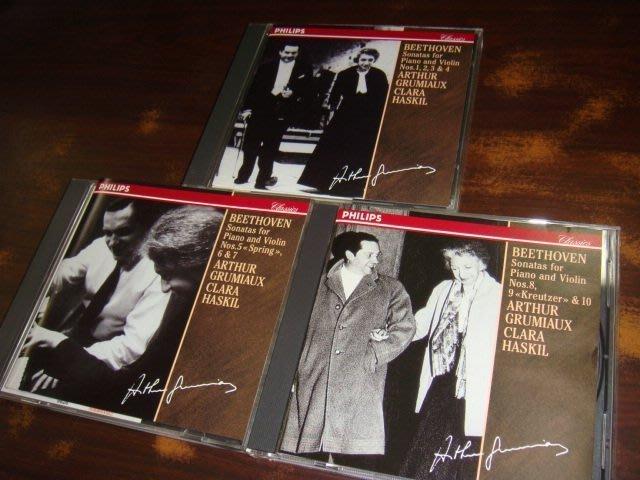 好音悅 Grumiaux Haskil Beethoven 貝多芬 小提琴奏鳴曲全集 3CD Philips 日版
