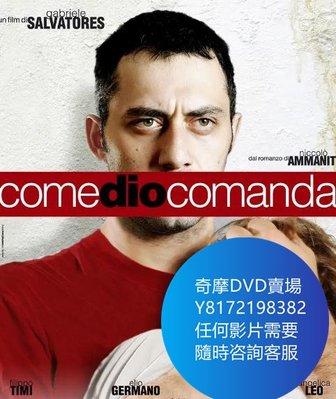 DVD 海量影片賣場 上帝旨意/As God Commands  電影 2008年
