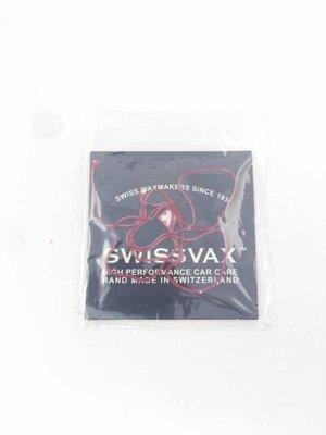 『好蠟』Swissvax Flowery road Air Freshener 香片(紅色線)花香