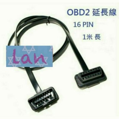 OBD II 延長線 100CM 一米 抬頭顯示器可用 台北市
