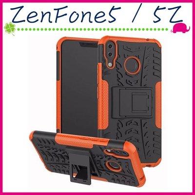 台電 Asus ZenFone5 / 5Z (2018) 6.2吋 輪胎紋手機殼 全包邊背蓋 矽膠保護殼 支架保護套 PC+TPU手機套