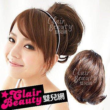 ☆雙兒網☆丸子包包頭的QQ大髮包【DH62】法式華麗捲大髮包