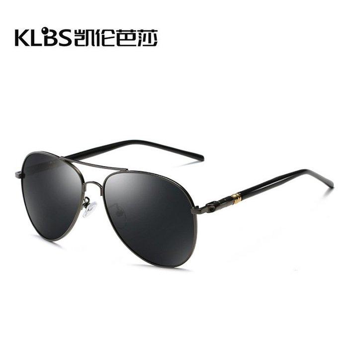 [凱倫芭莎]2003眼鏡鏡框墨鏡太陽眼鏡鏡片新款變色太陽鏡金屬偏光墨鏡經典男士戶外開車駕駛鏡飛行員蛤蟆鏡109