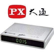 PX大通高畫質數位電視接收機..型號DTV-6600 ~ PX 大通數位機上盒